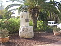 PikiWiki Israel 19335 Eliezer Margolin Memorials in Avihayil.JPG