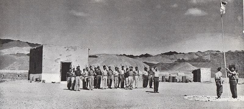 משלט צבאי באום רשרש - אילת