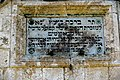 PikiWiki Israel 49726 around zichron yaakov.jpg