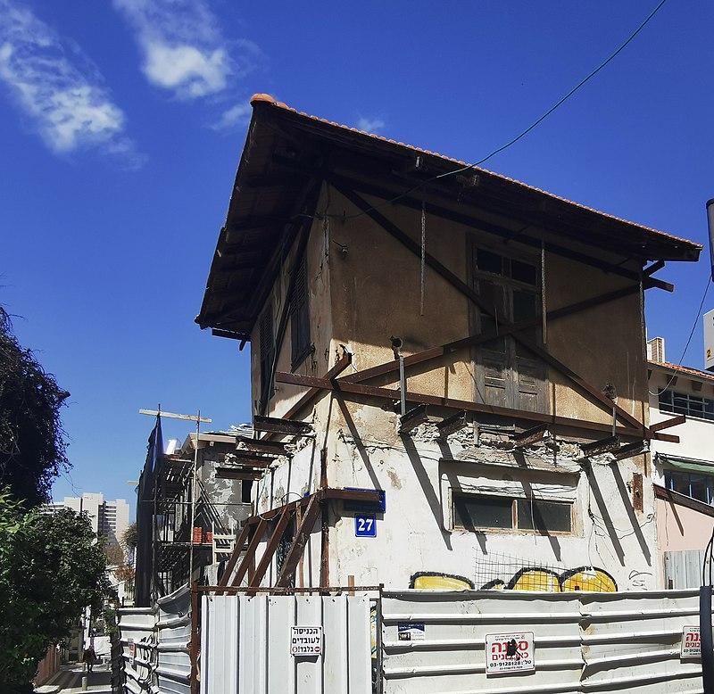 הבית בשטיין 27 תל אביב