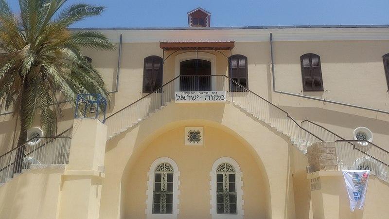 בית הספר החקלאי 2019 מקוה ישראל