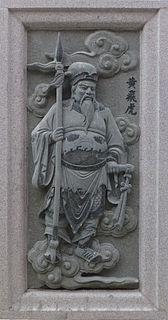 Huang Feihu