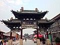 Pingyao, Jinzhong, Shanxi, China - panoramio (49).jpg