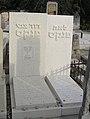 Pinkas tomb.JPG