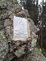 Placa Virgen Tutazá Bolivar 2013.JPG