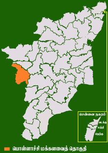 Pollachi lok sabha constituency (Tamil).png