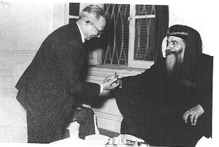 Pope Cyril VI of Alexandria 116th Pope of the Coptic Orthodox Church