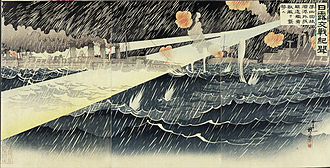 Toshihide Migita - Image: Port Arthur Migita Toshihide March 1904