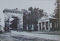 Porte st-Jean avant 1885.jpg