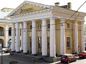 Luigi Rusca - The Rusca Portico on Nevsky Avenue
