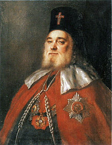 Portrait of Archbishop Irenaeus Deshitsky.jpg