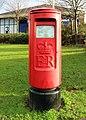 Post box on Ormskirk Road, Aintree.jpg