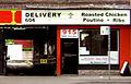 Poutine-Vancouver-Italian-Job-Pizza-cropped.jpg