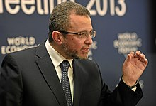 Press Conference Hesham Mohamed Qandil World Economic Forum 2013.jpg