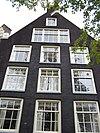 prinsengracht 154 top