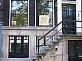 Prinsengracht 674 door.JPG