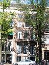 prinsengracht 701 across