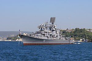 Project 1134B Kerch 2012 G1.jpg