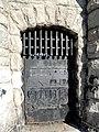 Prospect Hill Monument door - Somerville, MA - DSC03322.JPG