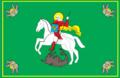Pryluky prapor.png