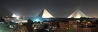 Pyramids panorama at night - panoramio.jpg
