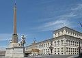 Quirinale palazzo e obelisco con dioscuri Roma.jpg