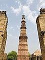 Qutb Minar -Delhi -DSC0001.jpg