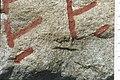 Rökstenen - KMB - 16000300014246.jpg