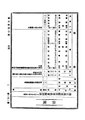 ROC1929-09-05國民政府公報261.pdf