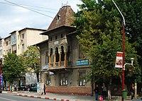 RO DB Gaesti Ciubuc house.jpg