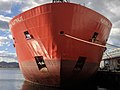 RV Aurora Australis at Princes Wharf, Hobart in Australia.jpg