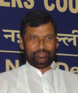 Ministry of Coal - Image: Ram Vilas Paswan