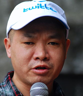 2011 Chinese pro-democracy protests - Blogger Ran Yunfei charged with inciting subversion of state power