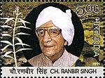 Ranbir Singh Hooda 2011 stamp of India.jpg