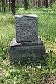 Ratnycia Jewish Cemetery 2016 (13).JPG