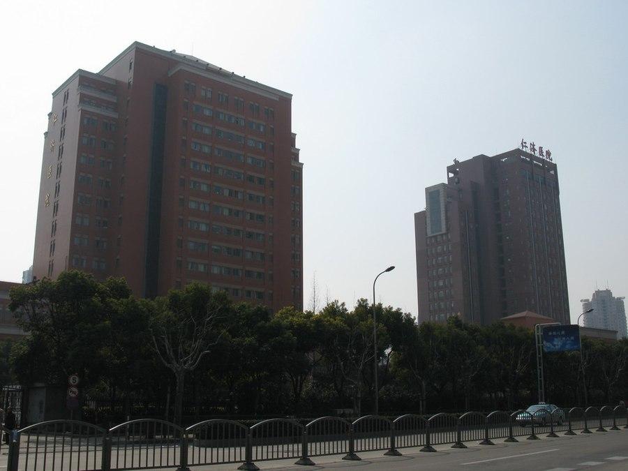Renji Hospital