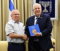 Reuven Rivlin hosts an immigrants from the Exodus ship marking the 70th anniversary of its voyage to Eretz Israel, July 2017 (2307).jpg
