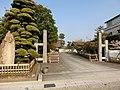 Rinsen-ji (Hekinan).JPG