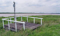 River Ouse - Blacktoft Channel - geograph.org.uk - 860433.jpg