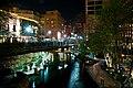 Riverwalk (13317893513).jpg