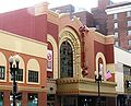 Riviera-theatre-knoxville-tn1.jpg