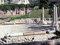 Roman Amphitheater.jpg