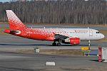 Rossiya, VP-BWJ, Airbus A319-111 (33439308920).jpg