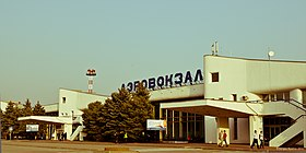 Image illustrative de l'article Aéroport de Rostov-sur-le-Don