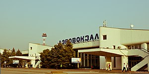 Rostov-on-Don Airport - Image: Rostov on Don Airport