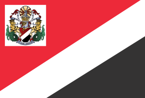 English: Royal Standard of the Prince of Sealand.