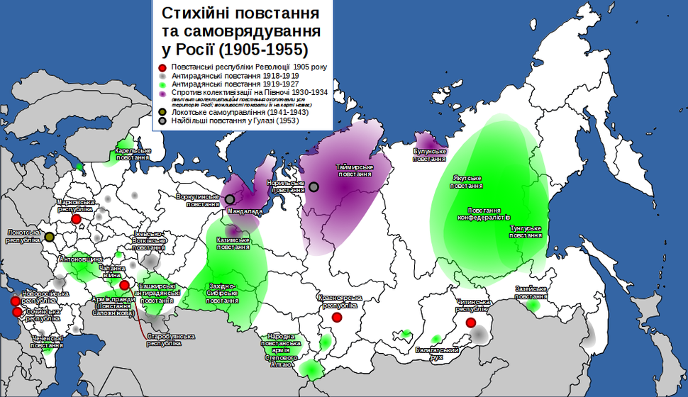 Russia19051955
