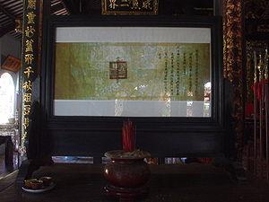 Châu Đốc - The honous paper in Châu Phú temple