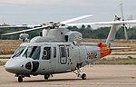 S-76C (5083463144).jpg