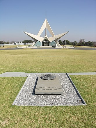 Air Force Base Swartkop - The SAAF Memorial at Swartkop, Pretoria